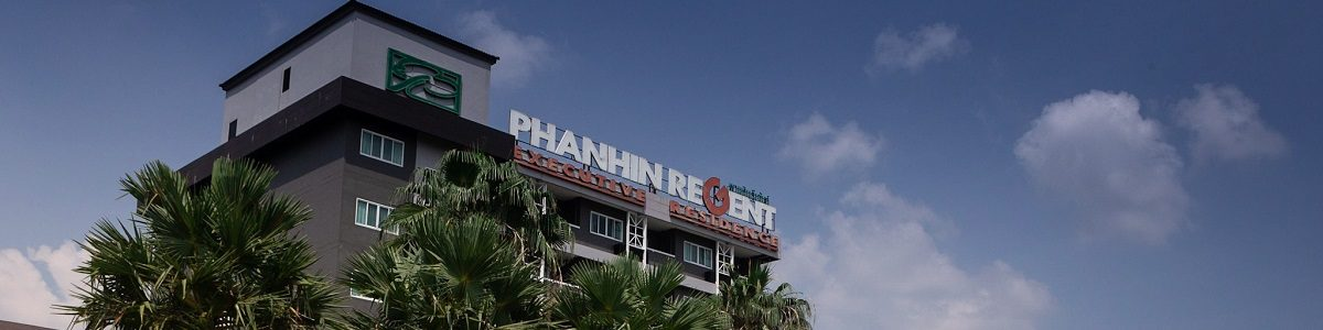 Our office is in Phanhin Regent, Chonburi.
